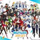 「TVアニメ『あんさんぶるスターズ!』Fan Meeting Tour」出演キャスト解禁!BD購入者限定受付も開始