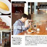 """高杉真宙は""""たまごに夢中""""、上野の名店で大好物のオムライスを堪能"""