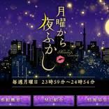"""マツコも「これ厳しい!」と思わず声を上げた東京都の""""ご当地タバコ問題"""" ヘビースモーカー・居酒屋店主の本音は"""