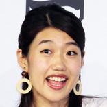 横澤夏子 第1子出産を報告「産まれましたーーー!」「ありったけの愛情を注ごうと思います」