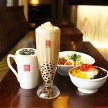 あの人気の台湾カフェから「酸菜白肉麺(サンサイパイローメン)」が新登場