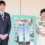 日本アカデミー賞授賞式 規模を縮小、最小限の人数で開催 番組放送は予定通り