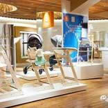 『ストッケ 伊勢丹新宿店』オープン!直営店で北欧ベビーアイテムを見て、触って、確かめて