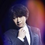 小野大輔『劇場版ウルトラマンタイガ』主題歌のニューシングル「ドラマティック」Music Videoを公開