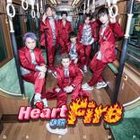 DA PUMP、新曲「Heart on Fire」のMV公開。『つり革ダンス』にも注目!