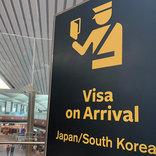 インド当局、日本・韓国人向けの到着ビザ発給停止 e-VISAも