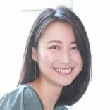 NEWS23・小川彩佳アナ第1子妊娠 今夏ごろ出産予定、関係者らに喜びの報告