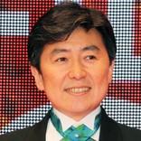 笠井アナ、北海道の小中学校休校の決断に言及 「前例のない決断をした」