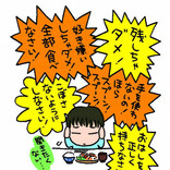 【食事のしつけ】子どもの「好き嫌い」を直すより大切なこと