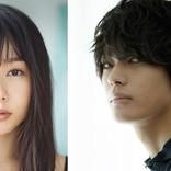 桜井日奈子&神尾楓珠、『マイルノビッチ』実写化でW主演&初共演