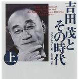 【2月28日は何の日…!?】「バカヤローの日」&「あさま山荘事件」が終結した日!!