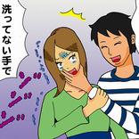 新型コロナで喧嘩するカップルも。手洗いしない彼氏に触られて…