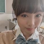 大友花恋、制服姿で『ボクセカ』の撮了報告!