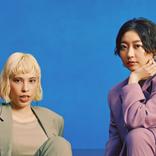 女性ラップユニット・chelmicoがJOYFIT24と異色コラボ!