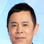 岡村隆史、妻夫木聡を怒らせた過去 改めて謝罪 飲み会で演技論「あれは小栗旬くんの…」