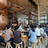 今も行列の人気ぶり! 一周年を迎える「ロースタリー東京」の人気の秘密を調査