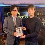 稲垣吾郎 台本から何度も脱線、小説家・朝井リョウと時間を忘れて対談