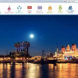 東京ディズニーリゾート、あす29日から3月15日まで休園 政府要請受け