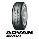 横浜ゴム ジムカーナ競技向けタイヤ「アドバンA08BスペックG」に新サイズを追加