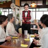 【明日2月29日のスカーレット】第126話 怒りでカフェを出た百合子 やがて戻ると店には…