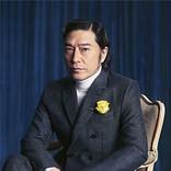 トータス松本、NHK連続テレビ小説へ初出演決定 ヒロインの父親役