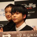 増田貴久「この作品に関わることができて幸せ」 WOWOWドラマの出演オファーに感激