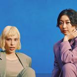 【chelmico】書き下ろし新曲MV公開!メイキング・インタビュー動画も。Mamiko「今回の曲は実体験」