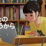君たち…みんなMacユーザーだったんだね!MacのCM動画に登場する面子にびっくりした