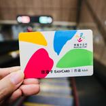 悠遊カードを利用しても2割引にならない!?台北MRTの新たな割引制度をレポート【台湾】