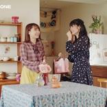 道重さゆみ、WEB動画企画でモー娘。の後輩・石田亜佑美と共演「昔に戻ったような感覚に」