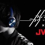 カムラ ミカウの新曲「luminous」とJVCがコラボ、PV公開