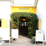 「TAMAGOYA ベーカリーカフェ」は卵&スイーツ天国だった 伊豆の行列人気店の新ラインは早くも大人気