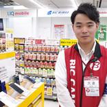 「LINEをやりたい」シニアに向けた格安SIMとスマホの選び方 - 古田雄介の家電トレンド通信
