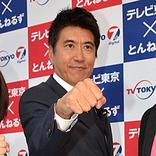 """石橋貴明「昔は人気があった」の自虐…地上波で""""最後""""の新番組!?"""