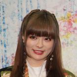 きゃりーぱみゅぱみゅ、NEWヘアカラー披露「久々の暗髪!」ファン「髪型もステキ」