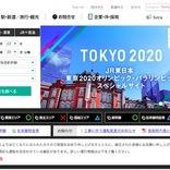 JR東日本、中央本線・四方津~猿橋駅間のトンネル内で携帯通信可能に