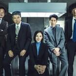 吉田羊主演、『コールドケース』シーズン3放送決定 「今シーズンは攻めています」