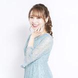 宗像美樹、New Single「明日へのヒカリ」が「有田ジェネレーション」エンディングテーマに決定