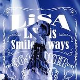LiSA、ヒット曲「紅蓮華」含む横アリ公演をユニカビジョン放映