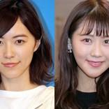 元AKB48・西野未姫、大先輩・松井珠理奈との共演に思わず「やりずらい」