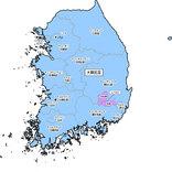 外務省、韓国全土に感染症危険情報 大邱と清道には渡航自粛要請継続