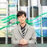 芸能界きってのテニス通・工藤阿須加が「デビスカップ」の見どころを語る