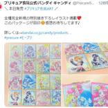 「プリキュア 色紙ART」を箱買いしてみた!感想&レビューと、「プリキュア 色紙ART2」の発売情報!!