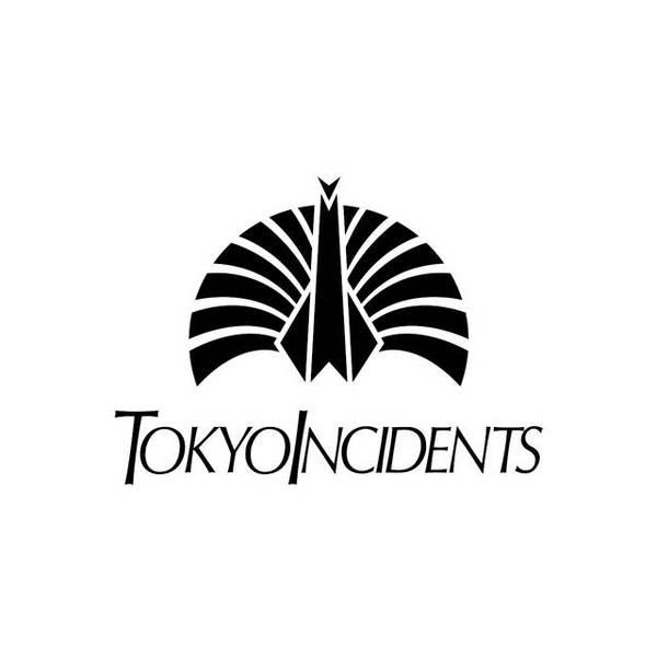 東京事変 | 「永遠の不在証明」歌詞