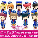『ラブライブ!サンシャイン!!』Aqoursの9人が「HAPPY PARTY TRAIN」バージョンのこけしフィギュアで登場!