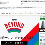 東京都労働産業局、RCCに行政処分へ 下限運賃下回る料金でバス手配