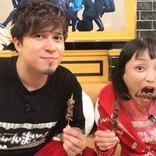 木村昴、1週間で4キロのダイエットに成功するも…