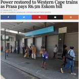 鉄道会社の電気代不払いで全電車の運行停止 帰宅時ラッシュに大混乱(南ア)