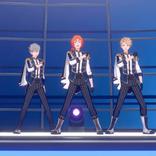 SNSでトレンド入りも!『あんさんぶるスターズ!!Music』Knightsの楽曲MV、ゲームサイズフルver.が公開!