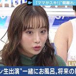 柴田阿弥アナ、ママとお風呂に入る東大卒・33歳男性に…